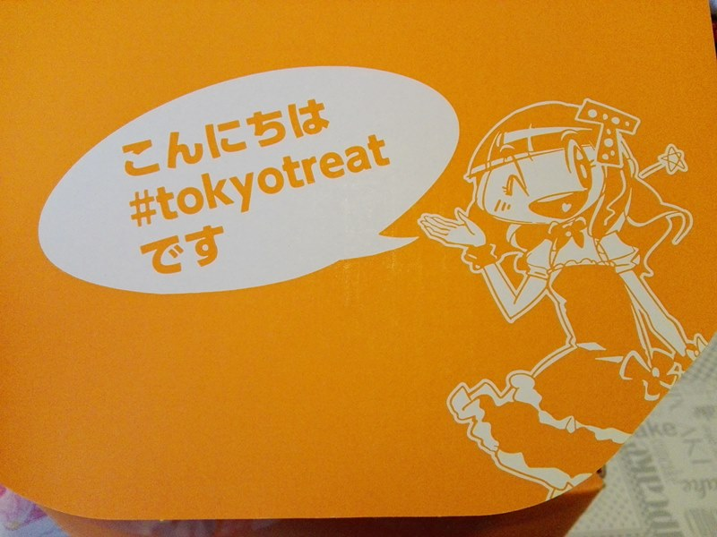 TokyoTreat-Japanese-candy-21