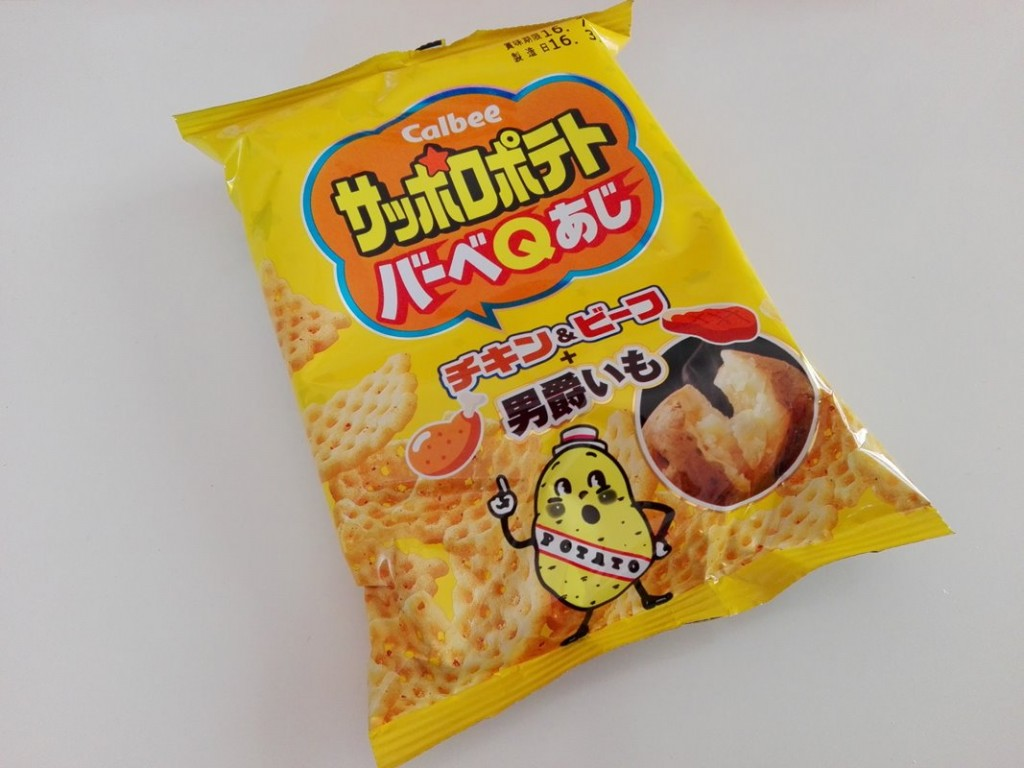 10-TokyoTreat-Japanese-Candy-Box
