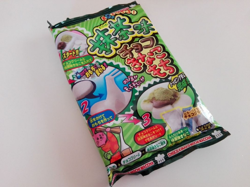11-TokyoTreat-Japanese-Candy-Box