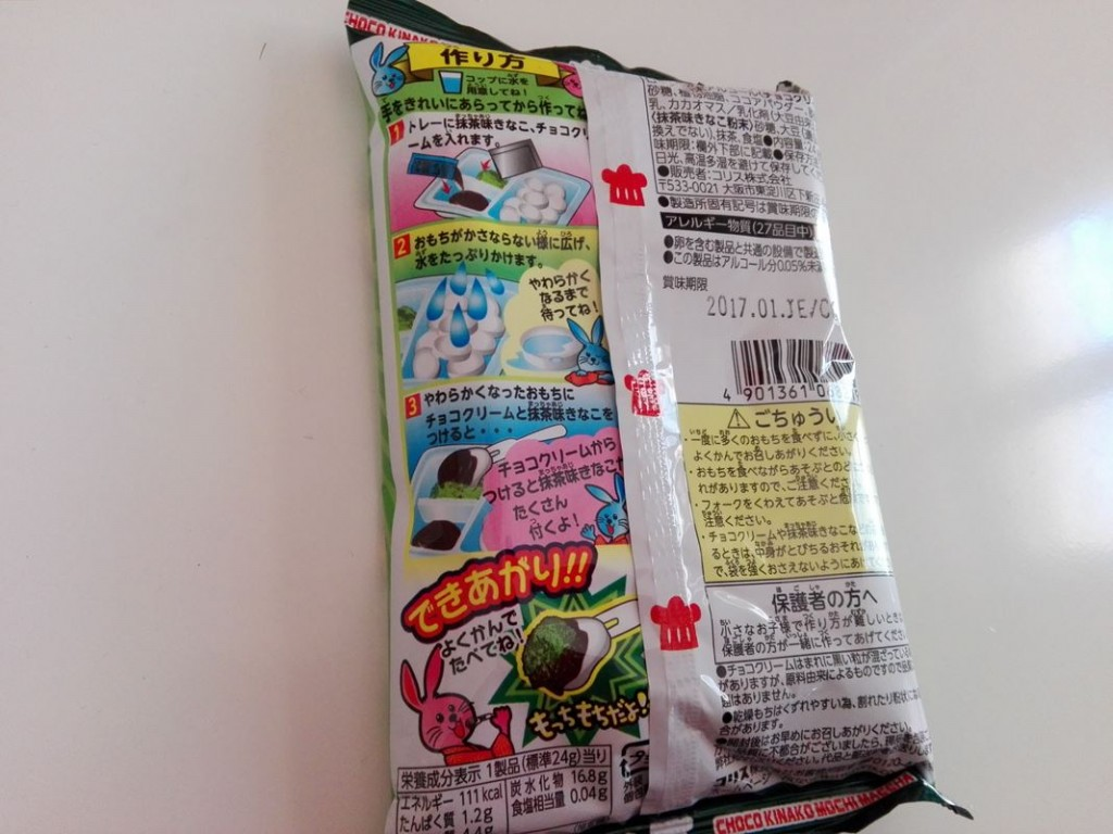 12-TokyoTreat-Japanese-Candy-Box
