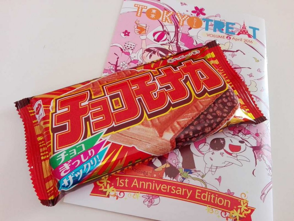 14-TokyoTreat-Japanese-Candy-Box