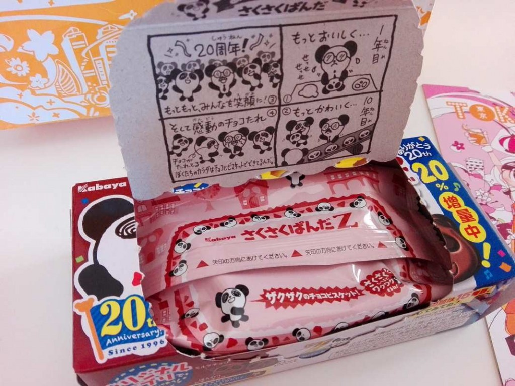 19-TokyoTreat-Japanese-Candy-Box