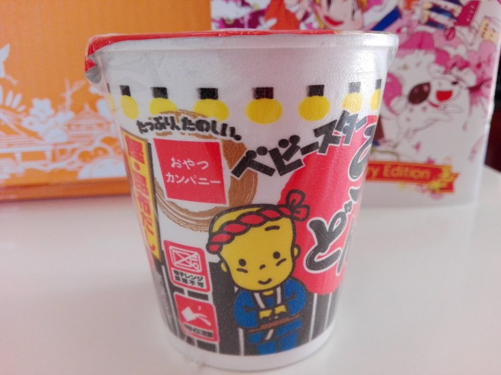 7-TokyoTreat-Japanese-Candy-Box