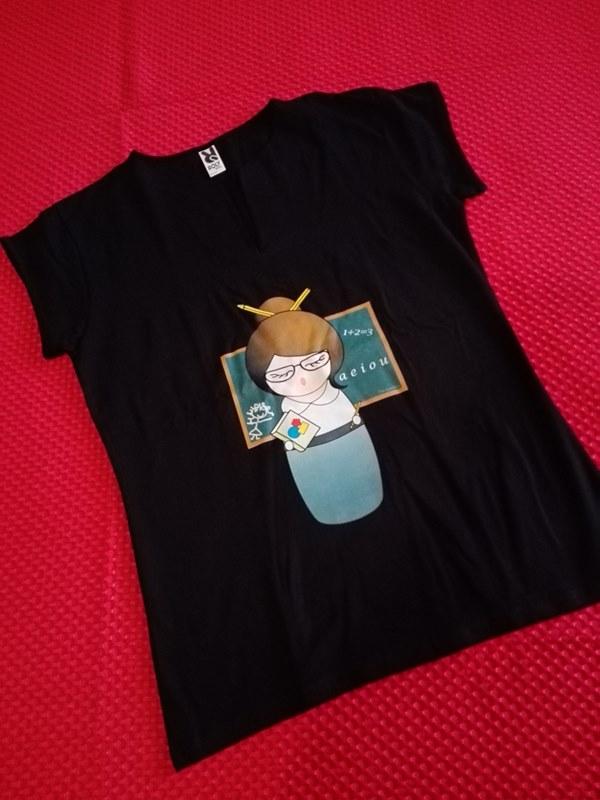 1-tshirt-personalizzate-tostadora